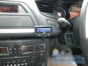 Citroen - C5 - C5 - (2008 On) - Mobile Phone Handsfree - Bovinger - ESSEX