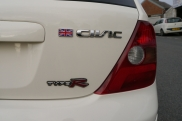 2003 Honda Civic Type R - Sterling Category 1 Alarm System - MANCHESTER - GREATER MANCHESTER