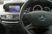 2013 Mercedes S Class - Reversing Camera With Guide Lines - MANCHESTER - GREATER MANCHESTER