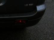 Hyundai - Matrix (05/2007) - Hyundai Matrix 2007 Rear Parking Sensors - SUTTON COLDFIELD - WEST MIDLANDS
