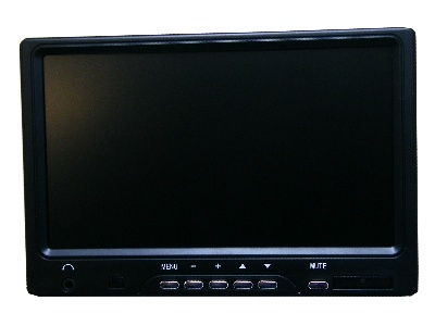 ParkSafe PS024 7 Colour LCD Monitor Jersey