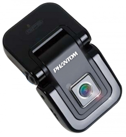 Phantom In Car Camera KENT