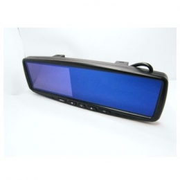 ParkSafe PS5006 43 Mirror Colour LCD Monitor with Audio WEST MIDLANDS